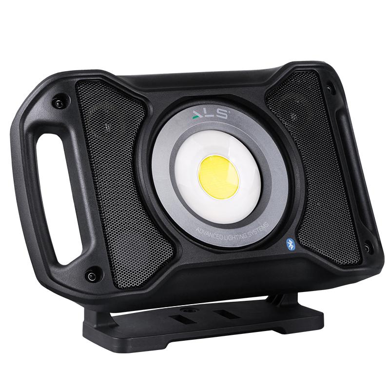 AUD502H 無線藍牙音響燈檢修燈