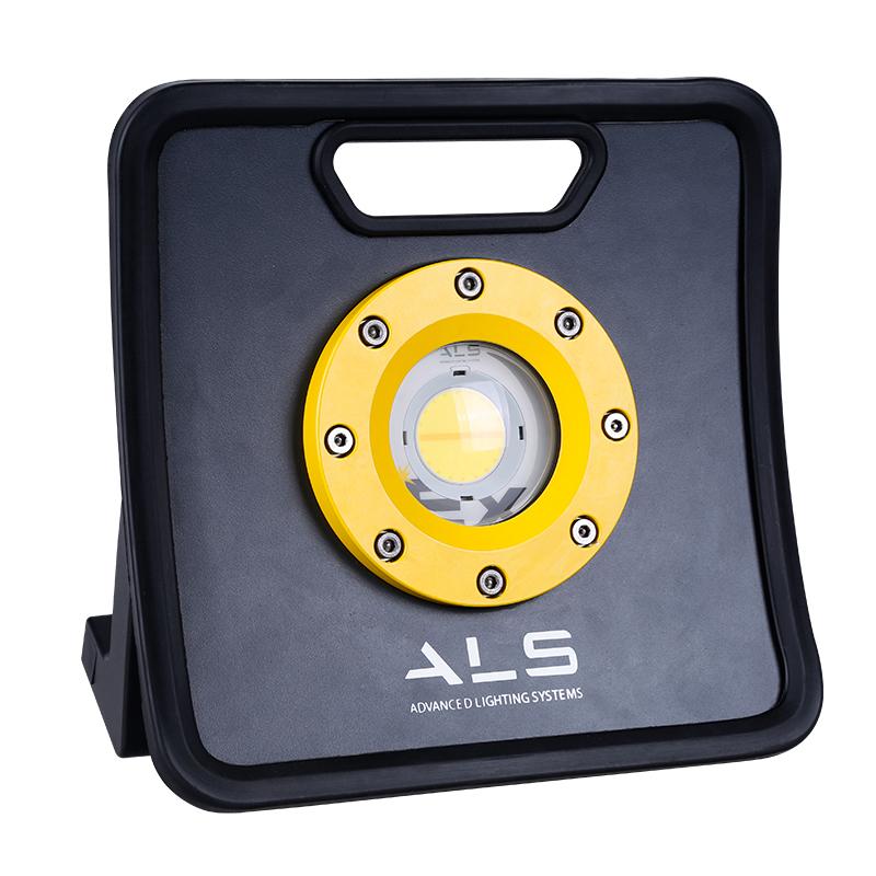 EXL1500DC 1500流明LED防爆投光燈