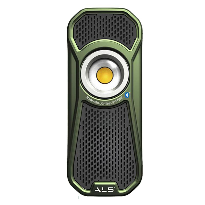 AUD601R 無線藍牙音響燈(苔蘚綠)