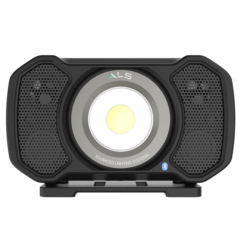 AUD202H 2000流明無線藍牙雙電源 LED 音響燈檢修燈